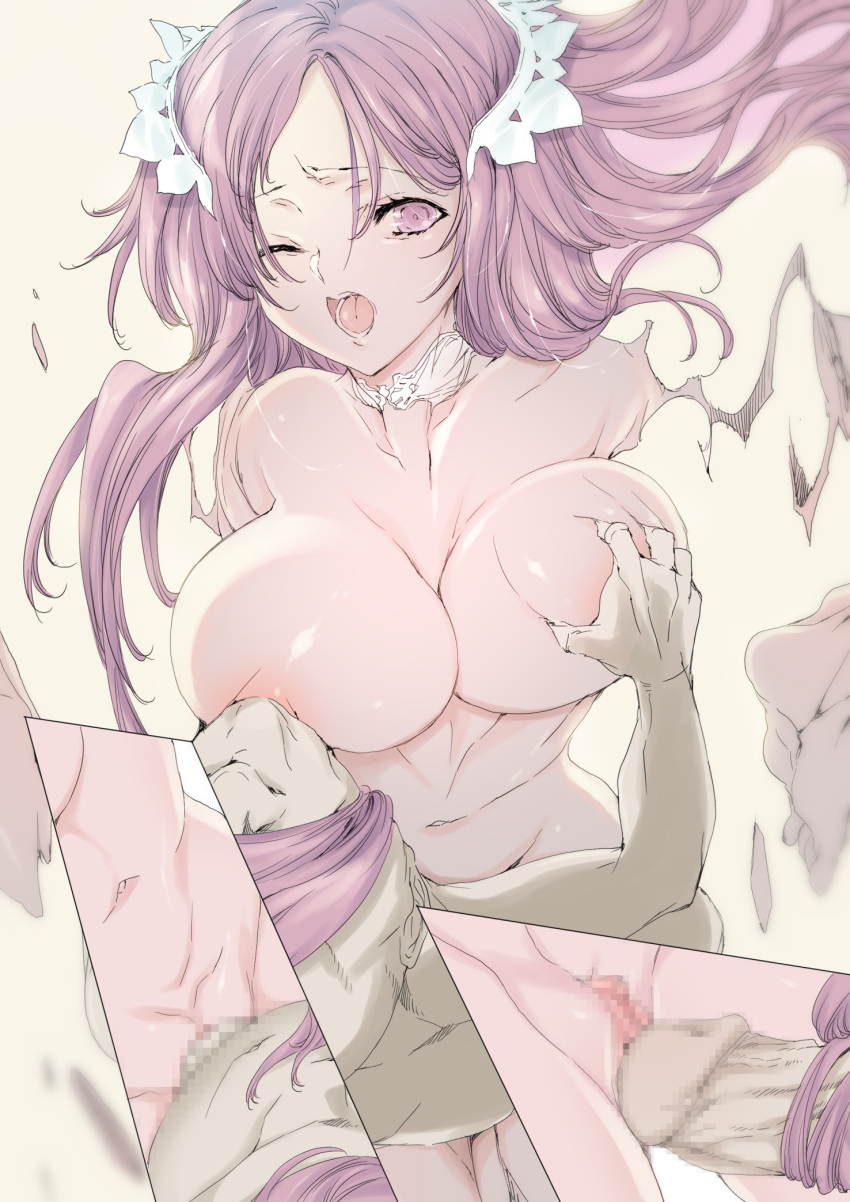 art lisbeth naked online sword Bloodstained ritual of the night ectoplasm